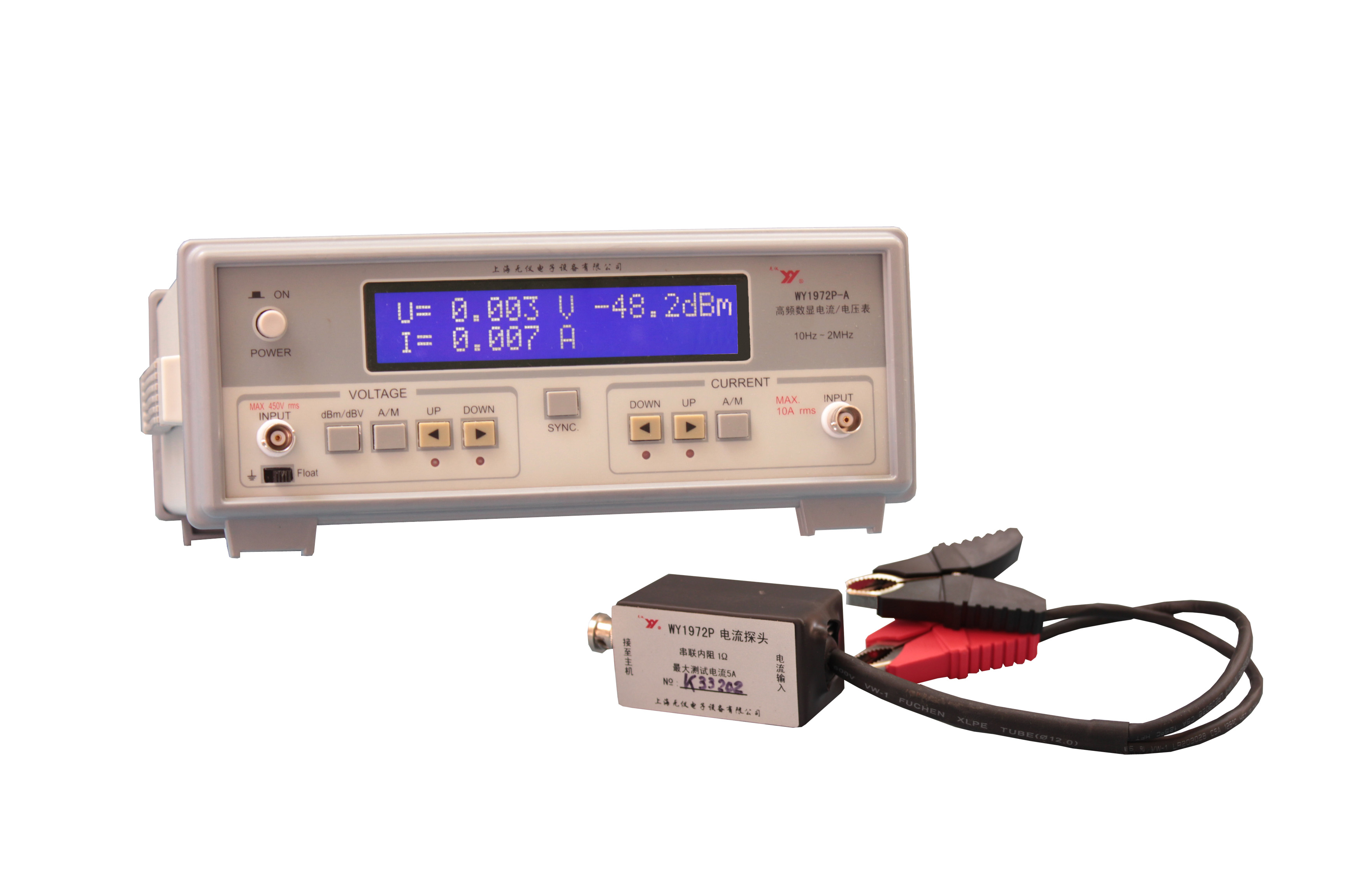 Wy1972p A Two Tunnel High Frequency Digital 2 Channels Current Rf Millivoltmeter Ammeter Millivolt Meter Is An Automatic Ac Voltage Measuring Instrument Which Controlled By The Computer