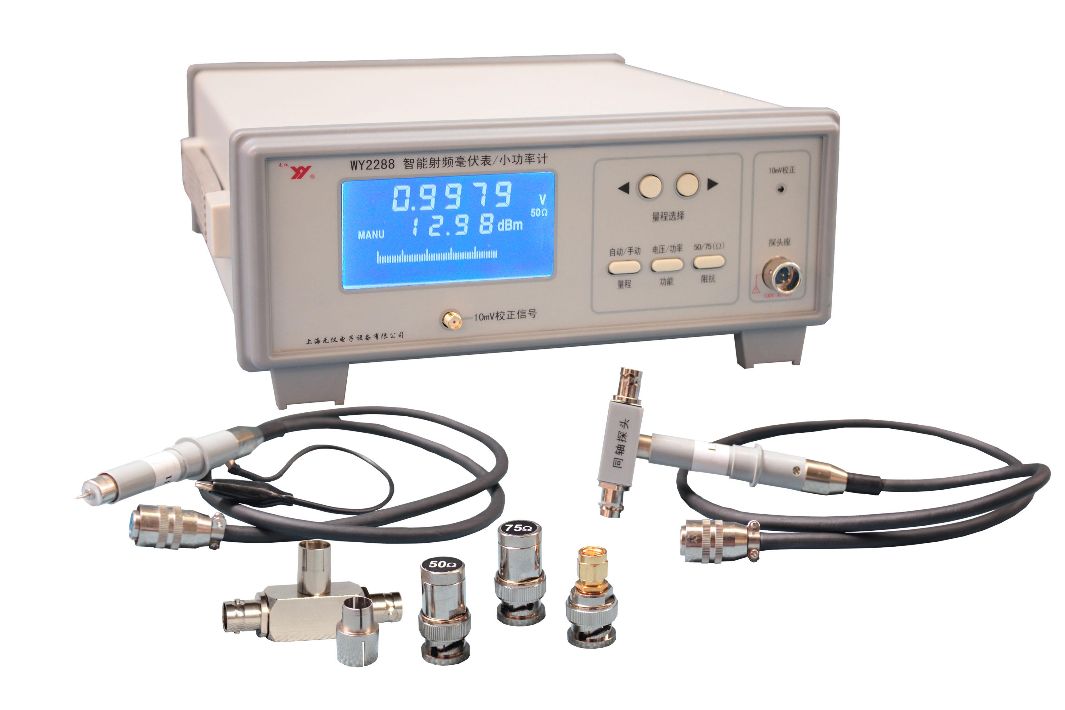 Digital Millivolt Meter : Wy digitally rf millivolt meter low power hz